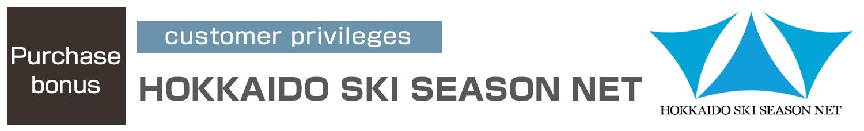 Hokkaido Ski Season Net