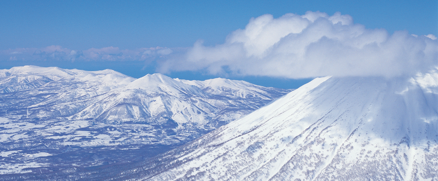 All Mountain Niseko