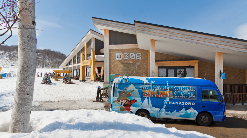 coach transfer from New Chitose Airport to Niseko