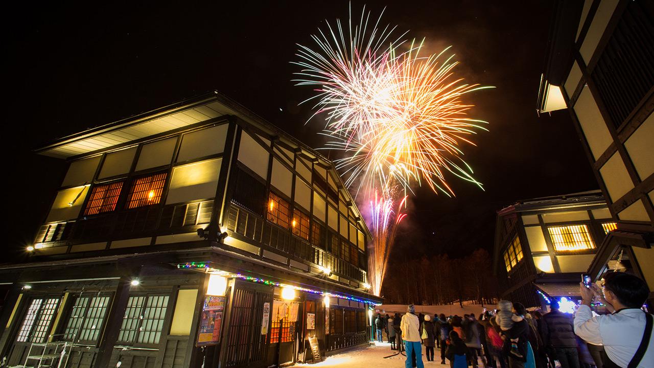 Celebrate the New Year Niseko Style!