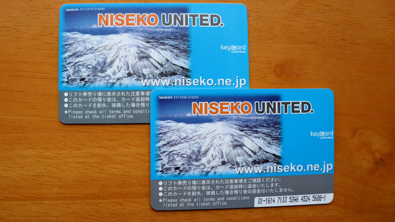 You're entered to win a Niseko United 5-day pass!
