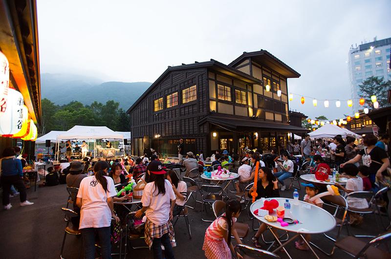 Niko Niko Festival Niseko Village
