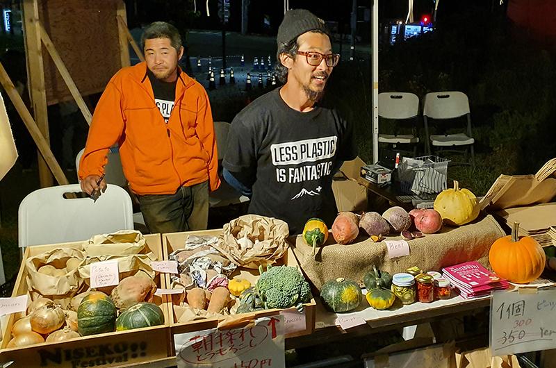 niseko autumn food festival farmers