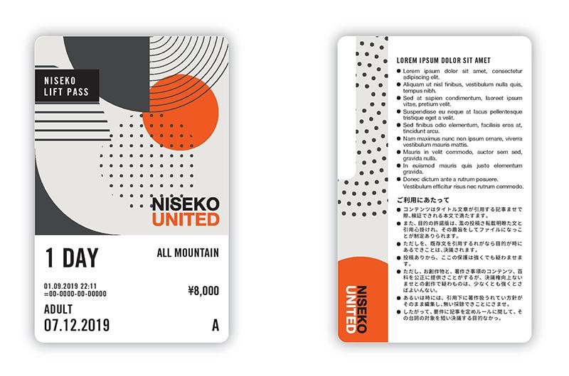 niseko united online lift pass keycard ic