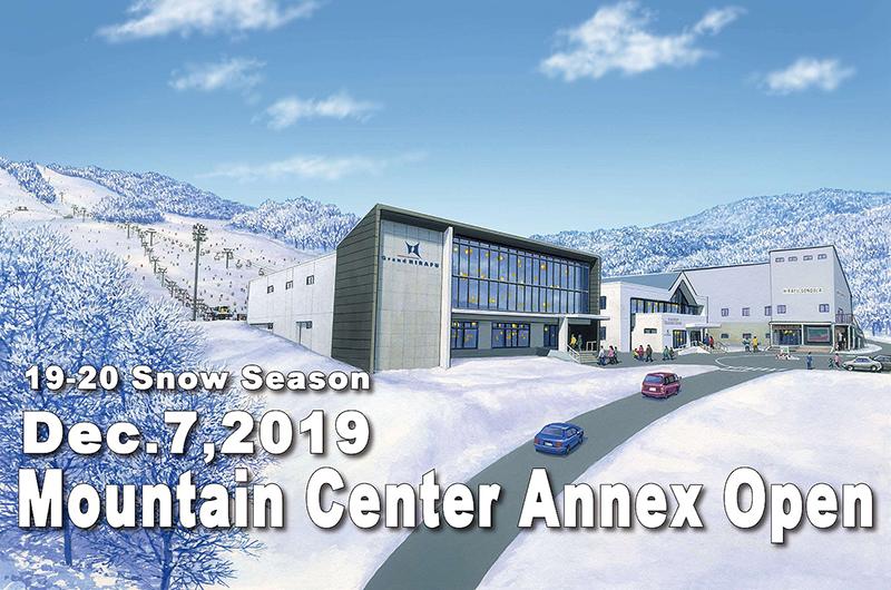 Grand Hirafu Mountain Center Annex – Opening December 2019