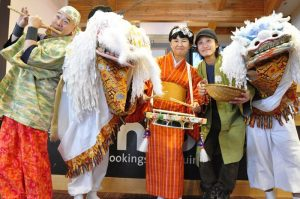 niseko chinese new year hanazono loin dance