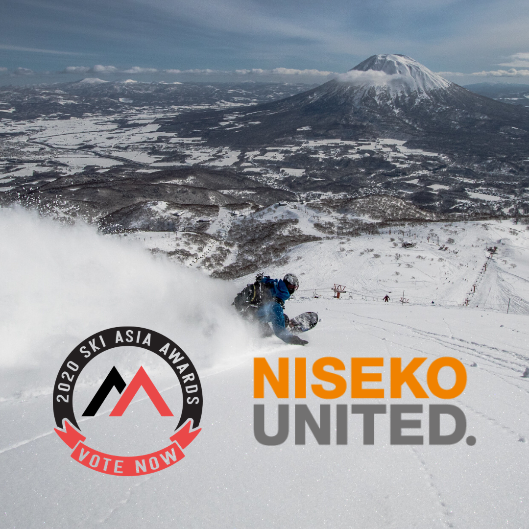 niseko united ski asia awards