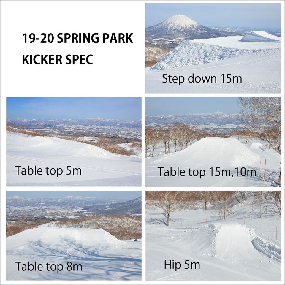 niseko japan spring park jumps