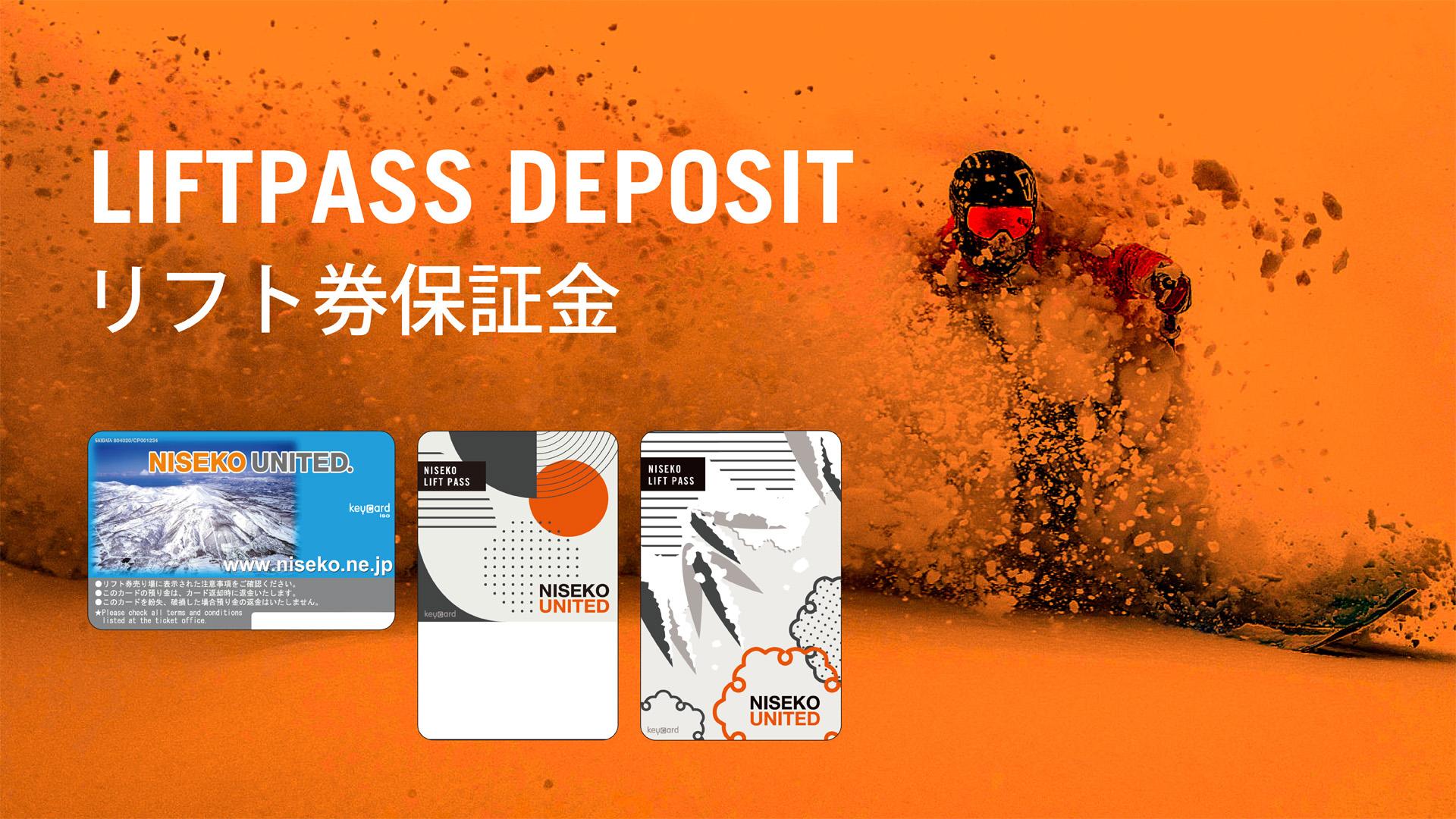 Liftpass Depositの画像