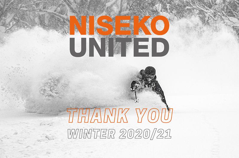 Niseko United Winter 2020/21 Wrap Up!の画像