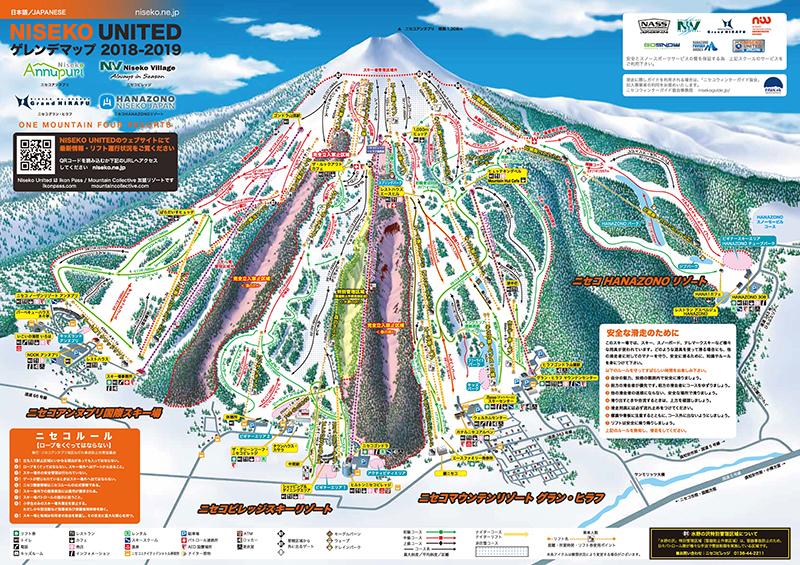 Niseko All Mountain