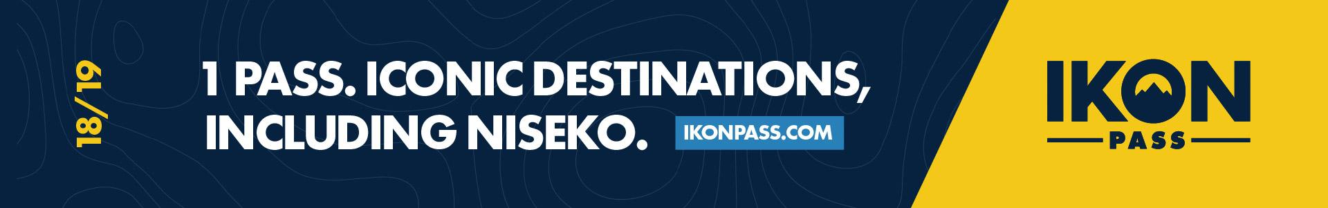 ニセコユナイテッドが Ikon Pass に加盟しました