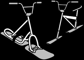 滑走用具について