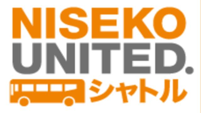 NISEKO UNITEDシャトルバス 2020-21
